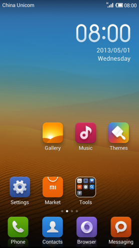 MIUI V5 screenshot